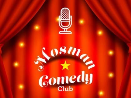Thursday Night Comedy Club