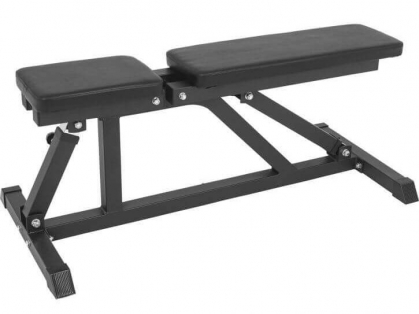 25% off Multi Flat Bench Only $149.96