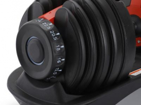 2x24KG Adjustable Dumbbell Set, 30% off
