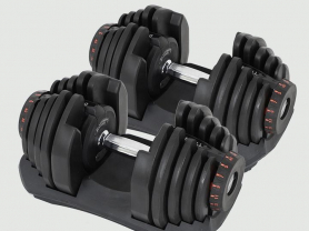 2 x 40kg Adjustable Dumbells, Save $250, Think Local Deal, Cost Fit
