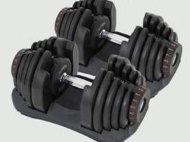 30% Off Adjustable Dumbbell Set $489.30