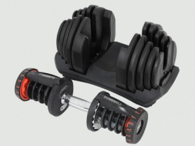 Save $250 on Adjustable Dumbbell Set, Think Local Deal, Cost Fit