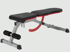 Adjustable Bench $210 & Free Shipping!, Think Local Deal, Cost Fit
